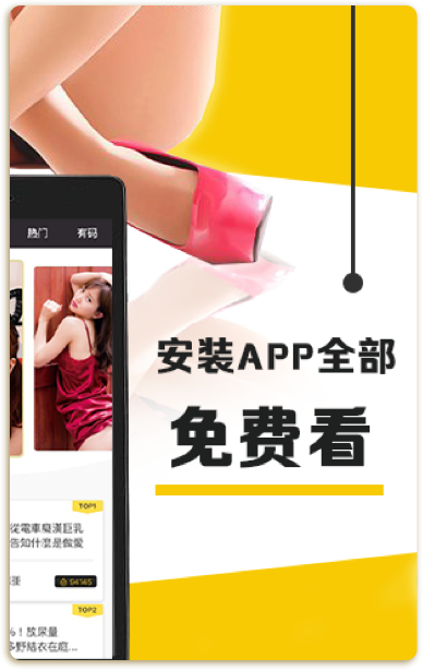 猫咪 app 破解 版 ios